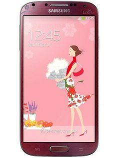 Presentado nuevo Samsung Galaxy S4 La Fleur
