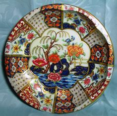 "1971 Daher Decorated Ware Floral Tin Metalware 10"" Imari Bowl England"