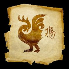 """Chinese Horoscope """"Rooster""""-no artist mentioned"""