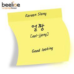 Learn Korean slang; Good looking