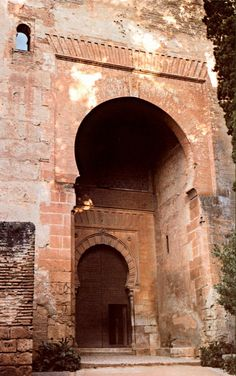 Alhambra de Granada, Spain Puerta de la Justicia