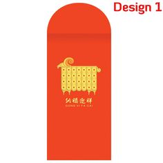 10 PIECES @ 2015 Goat Year Chinese New Year Angpow / Red Envelope / Red Packet / Money Packet / 羊年紅包 / 羊年利是