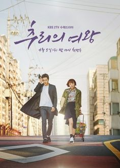 Queen of Mystery ⭐️⭐️⭐️Good characters. Can't take this drama too seriously. The ending was a let-down. If they don't film a sequel, it sure would've been a waste of time.
