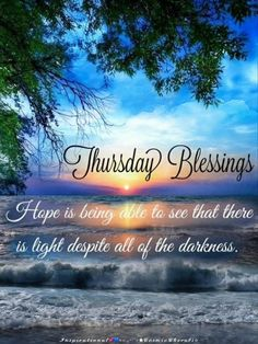 Good Morning Thursday, Good Morning My Friend, Good Morning Prayer, Good Morning Messages, Morning Prayers, Morning Wish, Morning Images, Morning Quotes, Holy Thursday Quotes