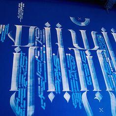"Unpublished part of my art. 2x5m Style ""Sitivrat"" #molotow #calligraphy #calligraffiti #letters #lettering #designinterior #kazan #type #tyxca #goodtype #handmade #handstyle #vyaz #ruslettering #design #typography #art #typographyinspired #typespire #markers #script #handscript #sitivrat #calligraphymanila #роспись #леттеринг #вязь #каллиграфия #маркеры #ситиврат"