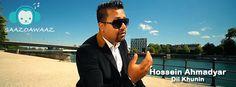 MP3: http://www.saazoawaaz.com/hossein-ahmadyar-dil-khunin/