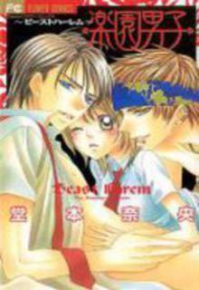 Manga Beast Harem