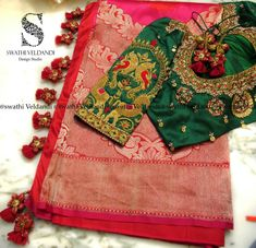Unstitched Maggam work blouse material ( customised colour and fabric) whatsapp 9133502232