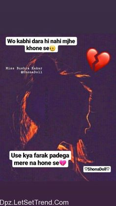 CuteBetu💔: Heart Touching Status in hindi Love Song Quotes, Secret Love Quotes, First Love Quotes, True Feelings Quotes, Heart Quotes, Reality Quotes, Love Quotes For Him, True Quotes, Attitude Quotes