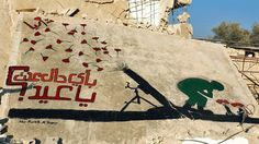"""Syrian artist Abu Malik al-Shami. The Arabic writing reads: """"How are we celebrating Eid this year?""""    Full article: http://www.bbc.com/news/magazine-37523340    """"For two years, from summer 2014 to summer 2016, Shami's murals popped up in dozens of locations throughout Darayya, 10km from the centre of Damascus.  ... Getting artistic supplies was initially a problem.  'When I arrived in Darayya, I was completely shocked,' he says. 'There was huge destruction everywhere, and at that time, the…"""