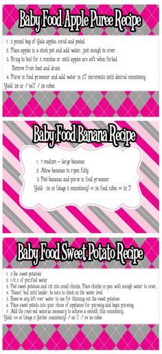 Baby food recipe cards peas carrots and green beans jack baby food recipe cards apple puree banana and sweet potato forumfinder Gallery