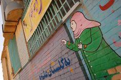 Wall in Qashan