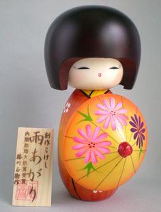 Japanese Creative Kokeshi Doll 'Umbrella' BY Fujikawa Made IN Japan