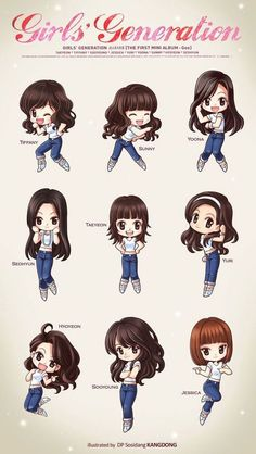 Cute little Girls Generation