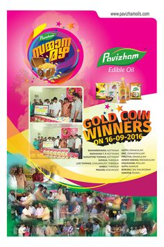 Congratulations to all the winners... Pavizham Oils #സമ്മാനമഴ #സെപ്റ്റംബർ #നറുക്കെടുപ്പ് #ഫലം More details visit our site : http://pavizhamoils.com/ #Pavizhamoils #PavizhamSammanamazha #Pavizham