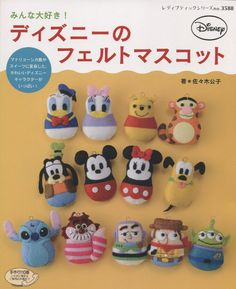 Page pages Language Chinese Translated from the Japanese Version Author Kimiko Sasaki Condition Brand New Content Projects Cute Disney Characters Felt Mascot Figures - - Mickey and Minnie Mouse - Disney Christmas, Felt Christmas, Christmas Ornaments, Book Crafts, Felt Crafts, Disney Poster, Stitch And Angel, Felt Patterns, Pdf Patterns