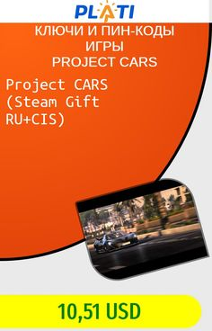 Project CARS (Steam Gift RU CIS) Ключи и пин-коды Игры Project CARS