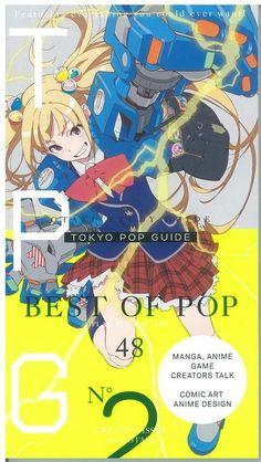 TOKYO POP GUIDE No.2 by 一般社団法人 JMAGクリエイターズ協会 / 学校法人専門学校 東洋美術学校