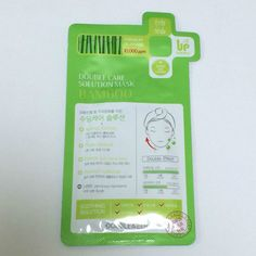 DOUBLE&ZERO Bamboo;Double Care Solution Mask 30g/1.06fl.oz X 1ea #DOUBLEZERO