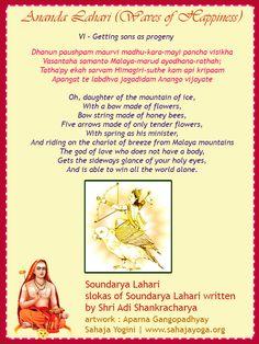 Saundarya Lahari Stanza 6 - By Adi Shankaracharya Sahaja Yoga Meditation, Vedic Mantras, Self Realization, Spiritual Gifts, How To Make Bows, Chakras, Jay, Poems, Religion
