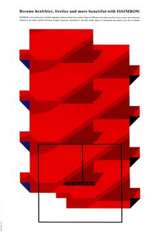 Japanese Poster Design: Isometric escalators. Shin Matsunaga design for ISSIMBOW, Inc. - Gurafiku: Japanese Graphic Design