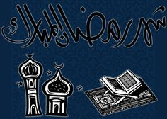 Ramadan Mubarak - رمضان مبارك