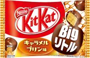 Kit Kat Big Littel Caramel Pudding, Japan 2012