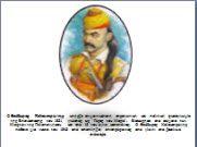 Οι ήρωες του 1821 Poems, Poetry, Verses, Poem