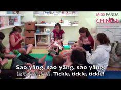 Miss Panda's Chinese Playgroup - Sing London Bridge in Mandarin Chinese via www.MissPandaChinese.com #flteach