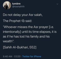 Islamic Inspirational Quotes, Arabic Quotes, Islamic Quotes, Asr Prayer, Hadith Of The Day, Beautiful Quran Quotes, Love In Islam, All About Islam, Allah Islam