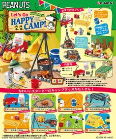Rement Snoopy Camping 2016/11