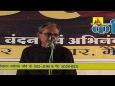 Akhilesh Dwivedi AKHIL BHARTIYA KAVI SAMMELAN MEHAR, M.P 2016