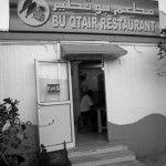 Bu'Qtair fish shack