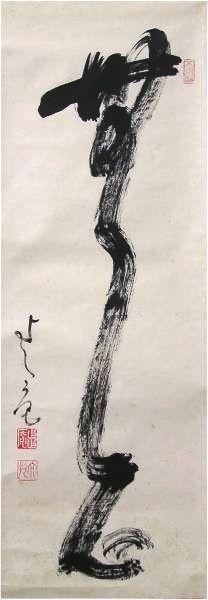 Kajitani, Sônin 梶谷宗忍 (1914 - 1995), Shokokuji abbot.