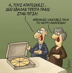 A,those crooks!they didnt put a thing on the pizza! you just open the box upside down! Funny Greek Quotes, Sarcastic Quotes, Wise Quotes, Funny Quotes, Funny Memes, Jokes, Laugh Out Loud, Puns, I Laughed