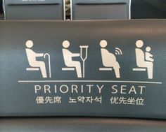 People with a WiFi access point embedded in their stomach get priority seating... or so it seems