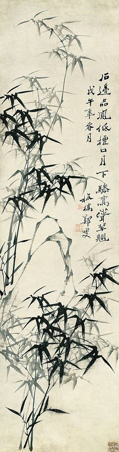 清代 - 鄭燮 - 竹石圖 Zheng Xie (1693–1765), commonly known as Zheng Banqiao (鄭板橋) was a Chinese painter from Jiangsu.: