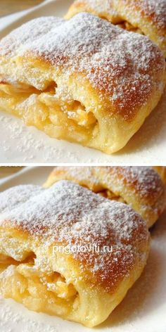 Pastry Recipes, Cooking Recipes, Breakfast Recipes, Dessert Recipes, Good Food, Yummy Food, Most Delicious Recipe, Sweet Pastries, Apple Desserts