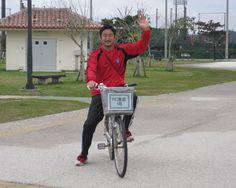[ キャンプレポート2012:F東京 ] 笑顔で颯爽と登場したのはGKの塩田仁史選手でした。宿からグラウンドまでを自転車で行き来する塩田選手。  「FC東京1号」をゲットしたと得意げな塩田選手ですが、聞くところによると、この1号車は常に塩田選手の部屋の前に駐車されているという噂も(笑)。 この笑顔の後は、泥まみれになってトレーニングに励んでいました。そして、帰りももちろん愛車のFC東京1号で、ホテルへと帰っていきました。   2012年2月9日(木):沖縄県
