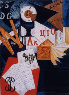 Ol'ga Rozanova, La scrivania, 1916