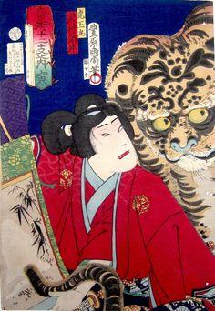 Kunichika, Magic In the Twelve Signs of the Zodiac - Conjuring a Tiger-Toyohara Kunichika, Conjuring a Tiger, Kijsutsu 12 Shi, Magic In the ...