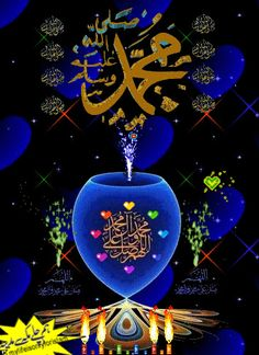 Discover & share this Animated GIF with everyone you know. GIPHY is how you search, share, discover, and create GIFs. Islamic Wallpaper Hd, Allah Wallpaper, Allah Calligraphy, Islamic Art Calligraphy, Flower Phone Wallpaper, Heart Wallpaper, Islamic Images, Islamic Pictures, Images Jumma Mubarak