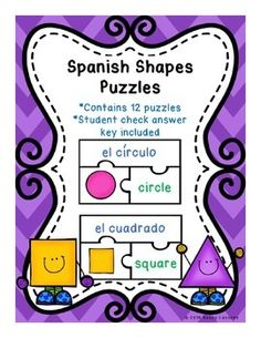 Spanish Shapes Puzzles. Match the picture of the shape with the correct English and Spanish word.