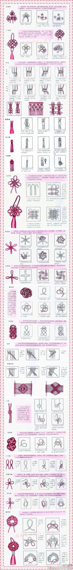 很全的中国结编法,学习....