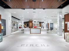 The most stunning home goods store in the country arrives in Dallas