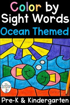 Color by Sight Word Worksheets with an Ocean Theme for Pre-K and Kindergarten Pre K Activities, Reading Activities, Teaching Reading, Fun Learning, Kindergarten Worksheets, Kindergarten Activities, Preschool, Sight Word Worksheets, Primary Classroom