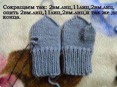 Гардероб Мастер-класс Вязание спицами варежки детские мк Пряжа фото 4