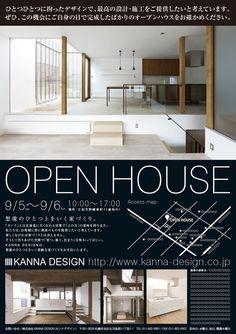 design9さんの提案 - オープンハウスのチラシ | クラウドソーシング「ランサーズ」