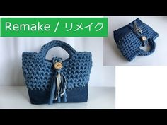Diy old jeans recycled into bag Diy Old Jeans, Old Jeans Recycle, Bag Quilt, Cute Sewing Projects, Denim Handbags, Diy Tote Bag, Denim Crafts, How To Make Handbags, Denim Bag