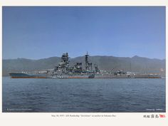 IJN Kongo-class battleship Kirishima in Sukumo Bay, after the second reconstruction, May 10, 1937. 大日本帝国海軍戦艦-霧島は二次改装後. (昭和12年5月10日-宿毛湾)